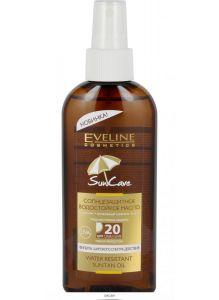 Солнцезащитное водостойкое масло Eveline SPF 20 Sun Care