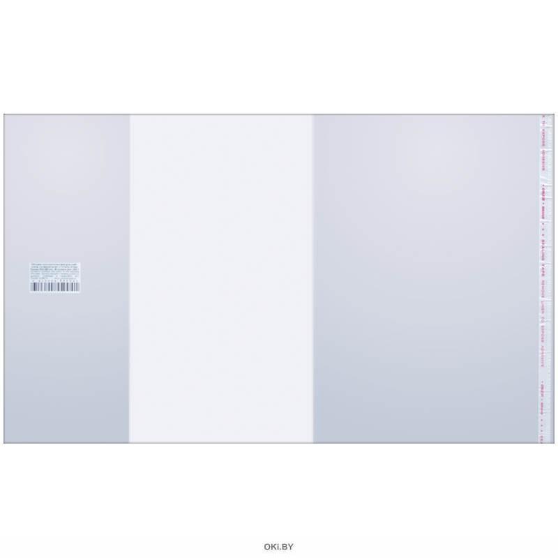 Обложка для учебников универсальная прозрачная ПП с липким слоем (80 мкр)