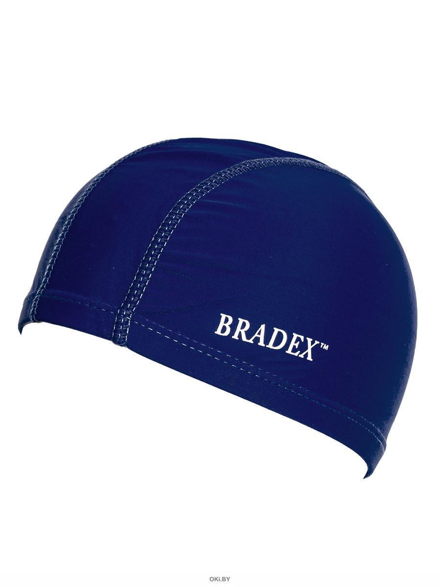 Шапочка для плавания Bradex SF 0323