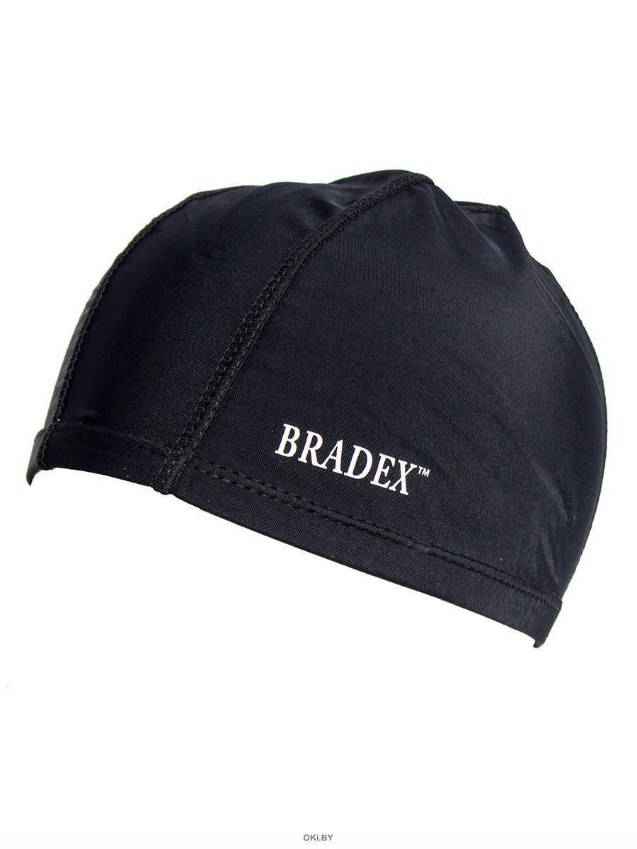 Шапочка для плавания Bradex SF 0322