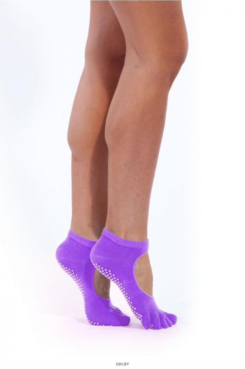 Носки противоскользящие для занятий йогой открытые, фиолетовые