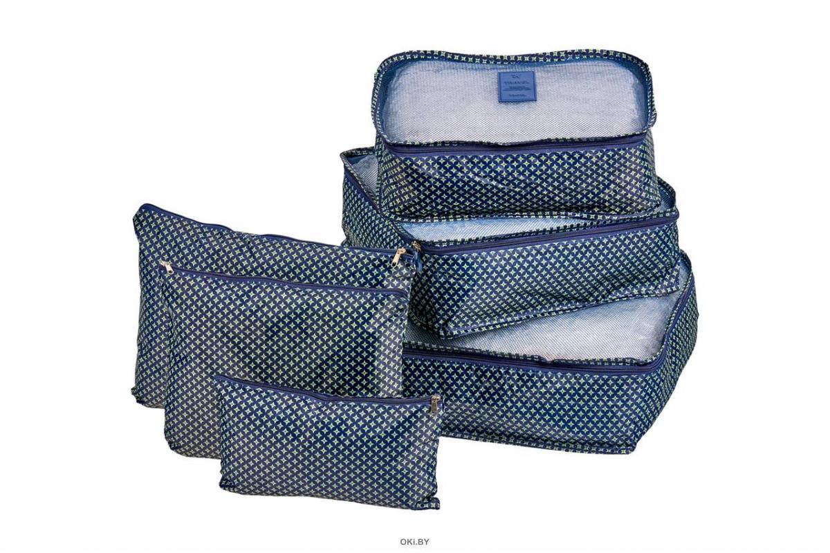 Набор органайзеров для хранения Bradex из 6 шт синие