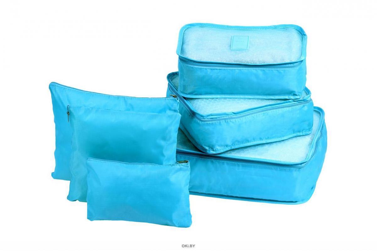 Набор органайзеров Bradex 6 штук однотонные цвет голубой