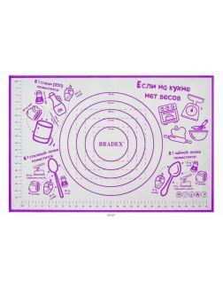 Силиконовый коврик с разметкой 60х40см, фиолетовый