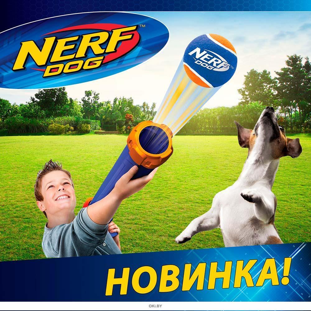 НЁРФ Бластер для игры с собакой, 50 см