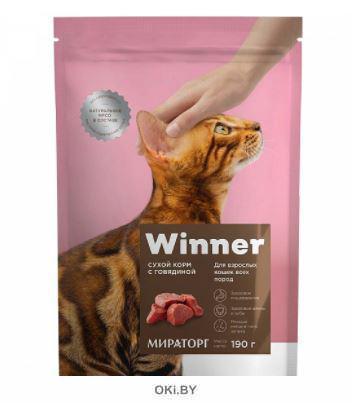 Корм сухой WINNER для взрослых кошек всех пород с говядиной, 0,4 кг