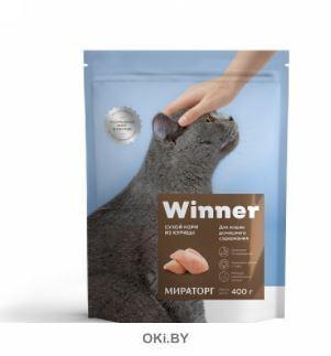 Корм сухой WINNER для кошек домашнего содержания из курицы 0,4 кг