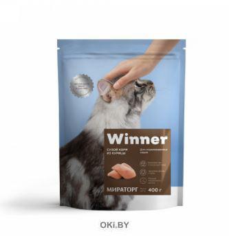 Корм сухой WINNER для стерилизованных кошек из курицы 0,4 кг