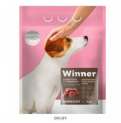 Корм сухой WINNER для взрослых собак мелких пород с говядины, 0,8 кг