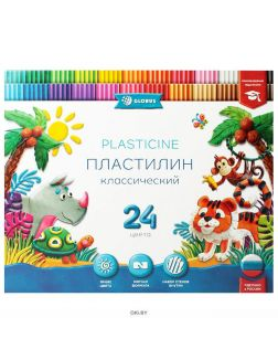 Пластилин 24 цвета серия