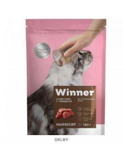 Корм сухой WINNER для стерилизованных кошек с говядиной, 0,4 кг