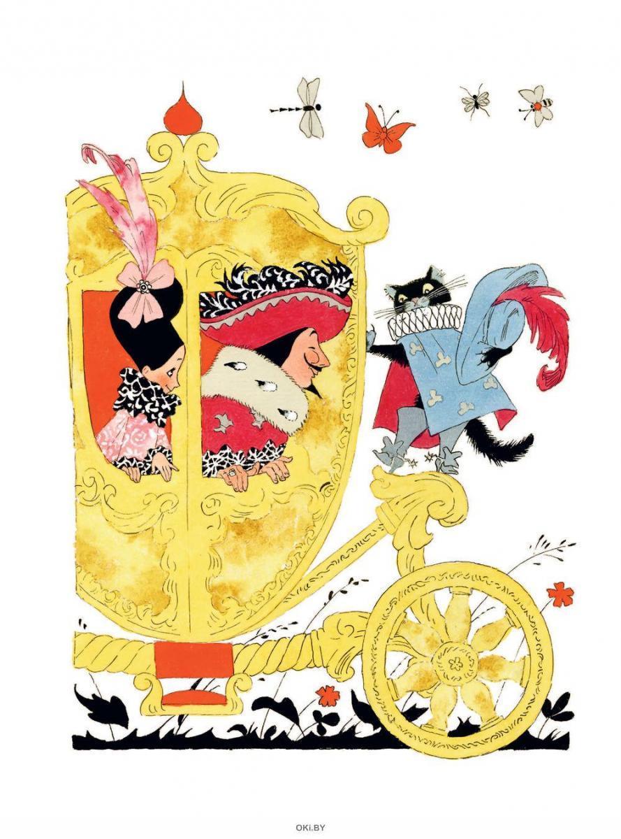 Кот в сапогах. Сказки самых известных сказочников (eks)