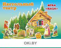 Игра-конструктор «Колобок» для детей старше 3-х лет (eks)