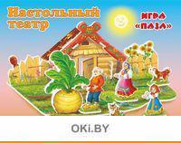 Игра-конструктор «Репка» для детей старше 3-х лет (eks)