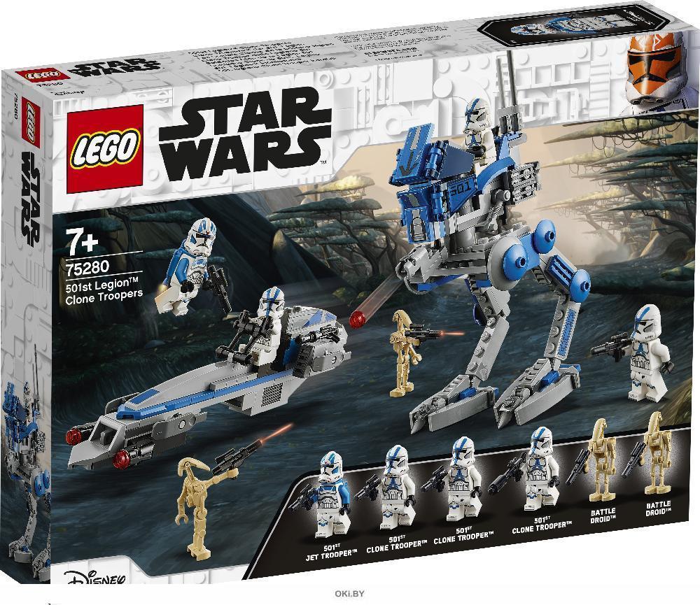 Клоны-пехотинцы 501-го легиона (Лего / Lego star wars)