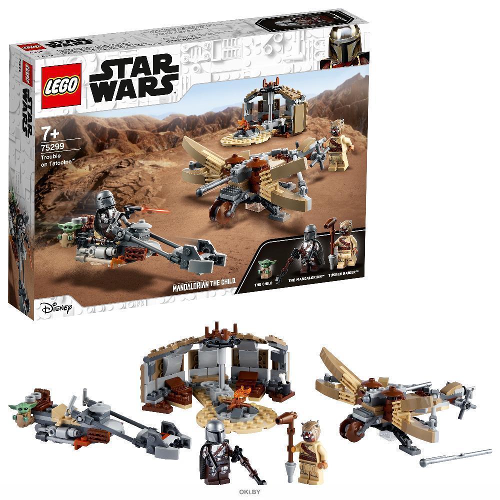 Испытание на Татуине (Лего / Lego star wars)
