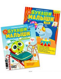 Комплект детский игровой №9 «Умняшины книжки. Веселые игры. Развиваем внимание»