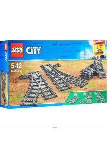 Железнодорожные стрелки (LEGO, Lego city)