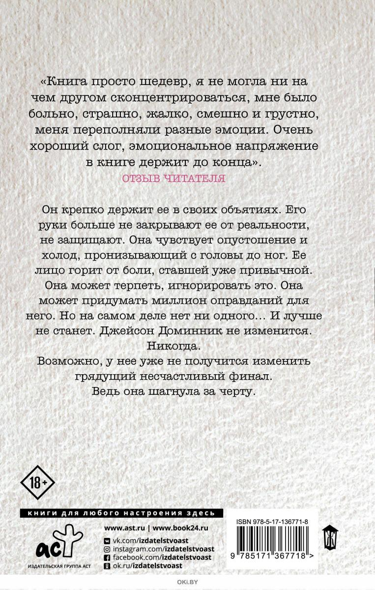 Офсайд. Контратака (Алекс Д. / eks)