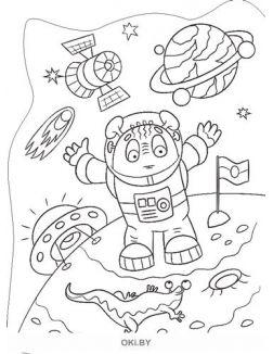Плюм марсианин. Раскраска вырубная большая «Играю! Рисую! Фантазирую!»