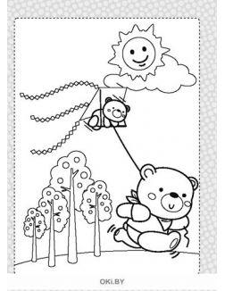 Мишка и братишка № 13 (21) Раскраска с заданиями «Играю! Рисую! Фантазирую!»
