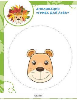 Комплект детский Мега подарок № 176 «Поделки из природного материала и Пластилин 10 или 12 цветов»