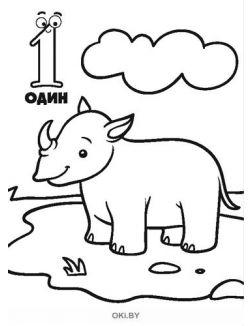 Комплект детский Супер подарок № 15 «Раскраска с заданиями Веселый счет и Цветные карандаши 12 шт»