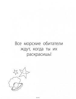 Единорожки, нарвальчики и магия рогаликов (Волченко Ю. / eks)