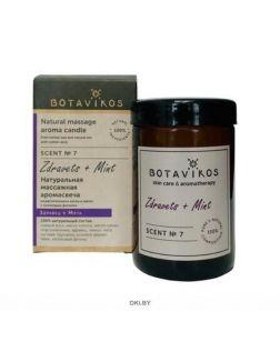 Аромасвеча Здравец-Мята Botavikos 90 г
