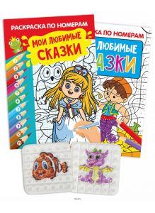 Комплект детский «Развлекательный 2» Раскраска и поп-ит белый в ассортименте