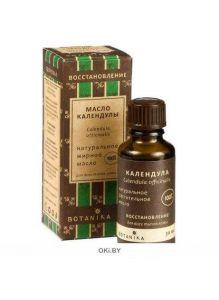 Жирное масло 100% Botavikos «Календула» 30 мл