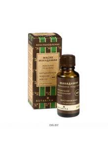 Жирное масло 100% Botavikos «Макадамия» 30 мл
