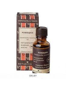 Жирное масло 100% Botavikos «Ромашка» 30 мл