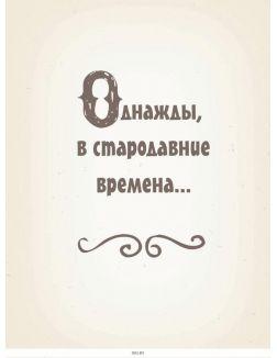 Мой маленький пони. Элементы Гармонии. Энциклопедия-путеводитель по миру пони и сериал (Снайдер Б. / eks)