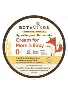 Крем гипоаллергенный  Botavikos для мам и малышей на основе цветочной воды гамамелиса 250 мл