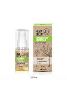 Rich-масло для лица «Интенсивный уход», 30 мл Hemp green