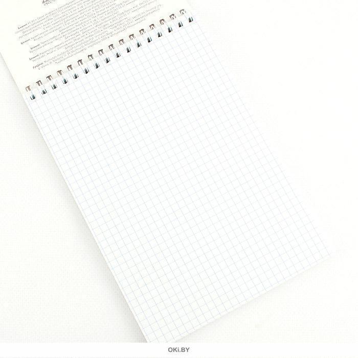 Блокнот А5  80 листов