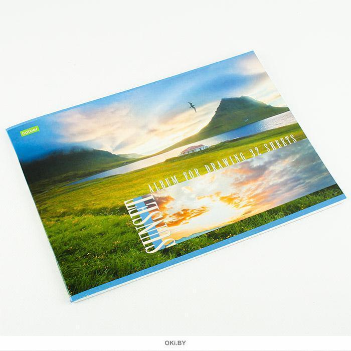 Альбом для рисования 32л.