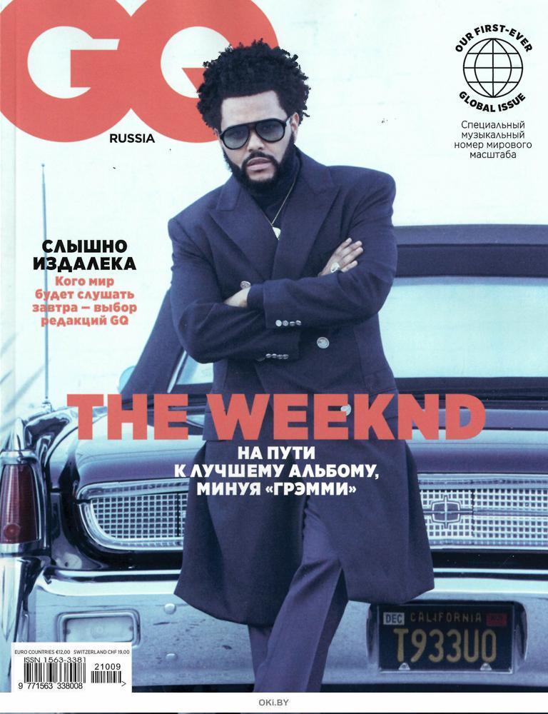 GQ. Gentelmen`s Quarterly 9 / 2021
