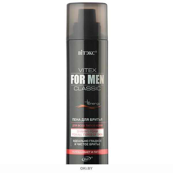 Пена  для бритья для всех типов кожи 250 мл New VITEX FOR MEN CLASSIC