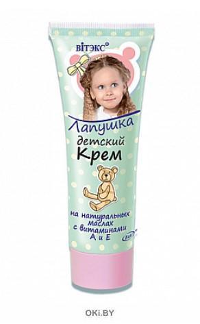 Крем детский на натуральных маслах с витаминами А и Е 75 мл ЛАПУШКА
