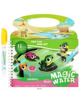 Раскраска с водным маркером «Животные»