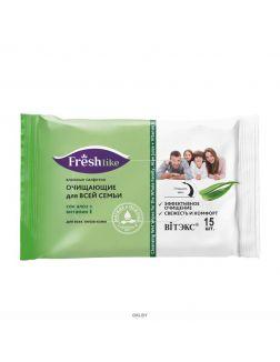 Салфетки влажные ОЧИЩАЮЩИЕ для всей семьи сок алоэ и витамин Е 15 шт. FRESH Like