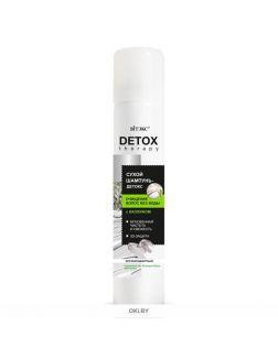 ШАМПУНЬ-ДЕТОКС антиоксидантный СУХОЙ с каолином 200 мл DETOX Therapy