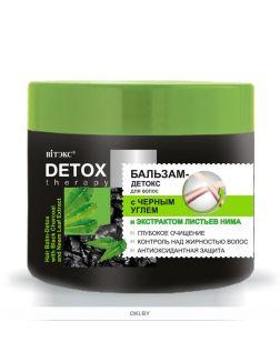 БАЛЬЗАМ-ДЕТОКС для волос с ЧЕРНЫМ УГЛЕМ и экстрактом листьев нима 300 мл DETOX Therapy