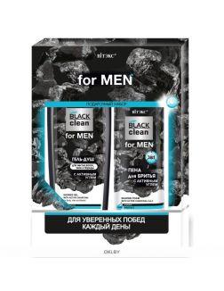 Набор подарочный (ПЕНА ДЛЯ БРИТЬЯ 250 мл + ГЕЛЬ-ДУШ для волос тела и бороды 400 мл) BLACK CLEAN FOR MEN