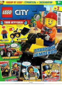 ЛЕГО СИТИ. LEGO CITY 2 / 2021