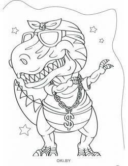 Раскраска «T-Rex — суперзвезда». Раскраска вырубная большая Играю! Рисую! Фантазирую!