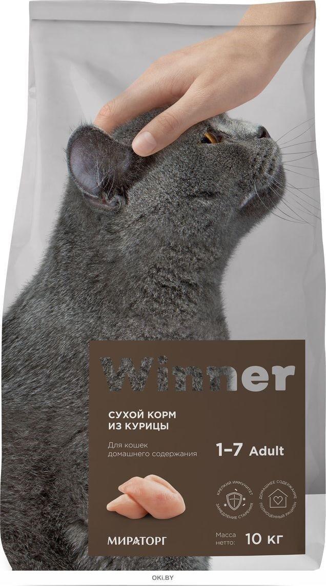 Корм сухой WINNER для кошек домашнего содержания из курицы 10 кг