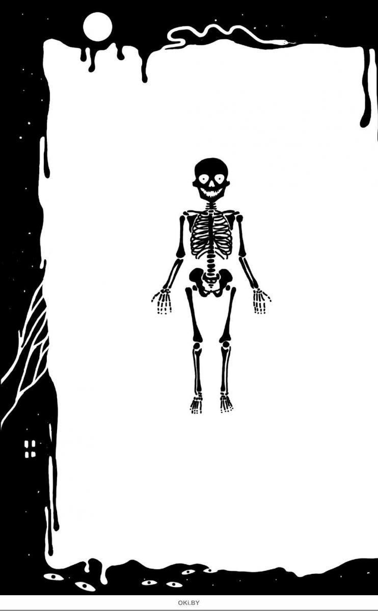 Песочный человек (Заугольная О. / eks)